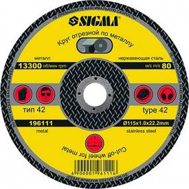 Круг отрезной по металлу O115*2.5мм Sigma (1941261)