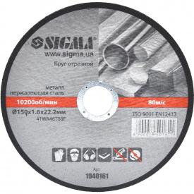 Круг отрезной по металлу и нержавеющей стали Ø150×1.6×22.2мм, 10200об/мин SIGMA (1940161)
