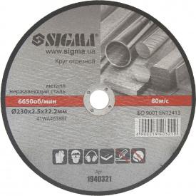 Круг отрезной по металлу и нержавеющей стали Ø230×2.5×22.2мм, 6650об/мин SIGMA (1940321)