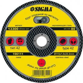 Круг отрезной по металлу O115*2.0мм Sigma (1941251)