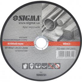 Круг отрезной по металлу и нержавеющей стали Ø180×1.6×22.2мм, 8500об/мин SIGMA (1940231)