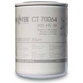Фильтр Petroline CIMTEK 400 HS-30