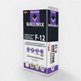 Ф-12 Клей Wallmix, 25 кг