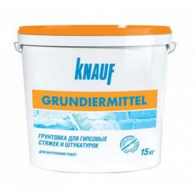 Грунтовка-концентрат Knauf Grundiermittel (15кг)