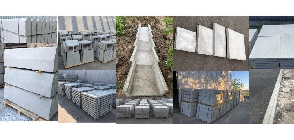 Производство и продажа бетонных, железобетонных изделий
