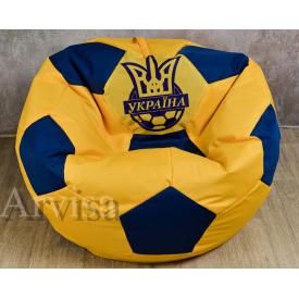 Кресло мешок мяч XXL 150 oxford 600 Ukraine