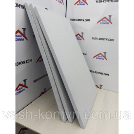Плита суперизол кальций силикат Skamol 30 мм
