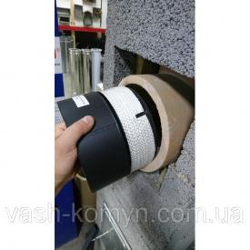 Переходник для керамической дымоходной трубы П 1