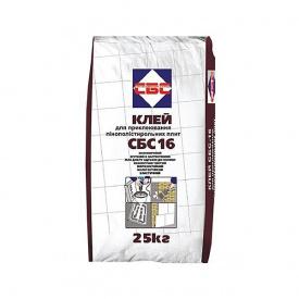 Клей для приклеивания и армирования пенопласта СБС-16 25 кг