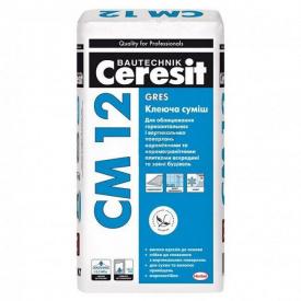 Клей для керамогранита Ceresit СМ-12 25 кг