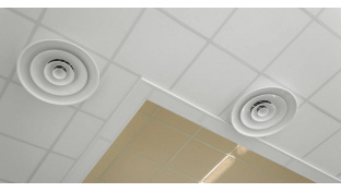 150 грн з ПДВ: плита підвісної стелі + комплект профілю Т24