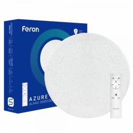 Світлодіодний світильник Feron AL5400 AZURE 36W