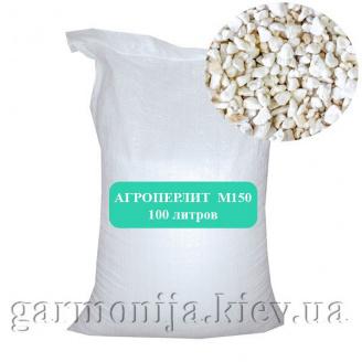 Агроперліт М150 середній 100л