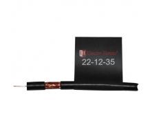 ElectroHouse Телевизионный (коаксиальный) кабель RG-6U Cu 0,75 Cu черный ПЭ