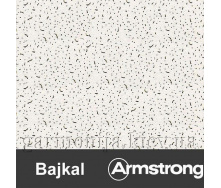 Плита Armstrong Bajkal Board 600х600х12мм
