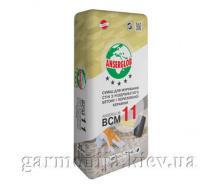 Суміш кладочна для блоків Anserglob BCM 11 25 кг