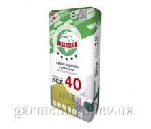 Клей для армирования Anserglob BCX 40 25 кг