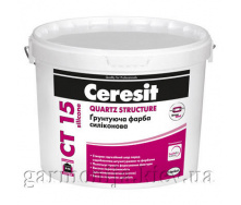 Фарба грунтуюча Ceresit CT-15 silicone QUARTZCONTACT 15 кг