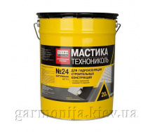 Мастика гидроизоляционная Технониколь МГТН № 24 20 кг