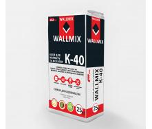 Клей для мрамора и мозаики WALLMIX K-40 белый 25 кг