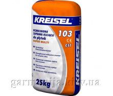 Клей для плитки KREISEL 103 Supermulti 25 кг