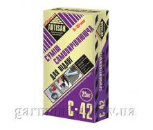 Самовирівнююча суміш для підлоги Артисан С-42 (5-20 мм) 25 кг