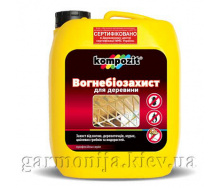 Огнебиозащита для древесины Kompozit 10 л Красный