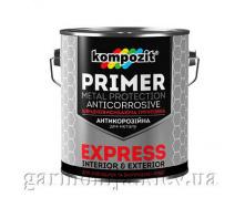 Грунтовка антикоррозионная EXPRESS Kompozit 12 кг Красно-коричневый