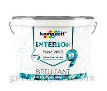 Краска интерьерная INTERIOR 9 Kompozit 0,8 л