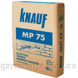 Штукатурка KNAUF-МР 75 гіпсова машинна 30 кг