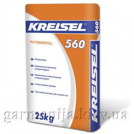Штукатурка KREISEL 560 цементно-известковая 25 кг