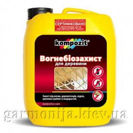 Огнебиозащита для древесины Kompozit 10 л Бесцветный