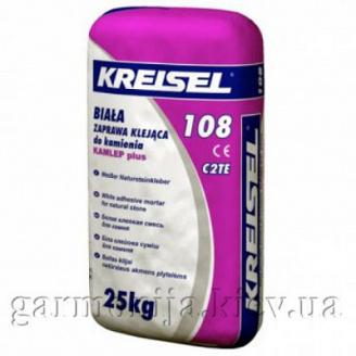 Клей для мрамора KREISEL 108 NATURSTEIN 25 кг