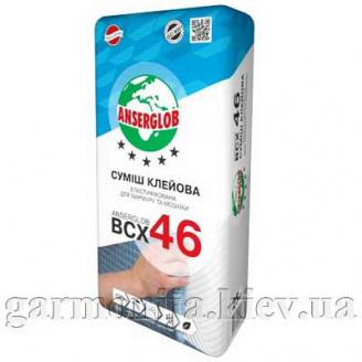 Клей для мрамора и мозаики Anserglob BCX 46 25 кг белый