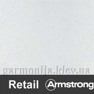 Плита Armstrong Retail Tegular 600х600х14мм