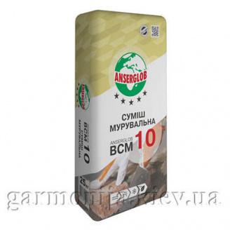 Смесь кладочная для кирпича Anserglob BCM 10 25 кг