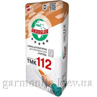 Декоративна Штукатурка Anserglob TMK 112 Короїд 2,5 мм