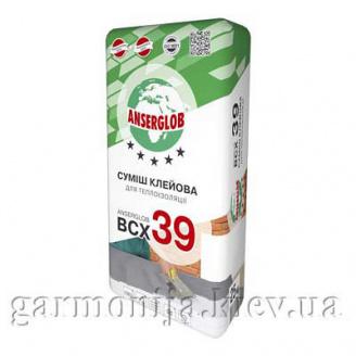 Клей для приклеивания утеплителя Anserglob BCX 39 25 кг