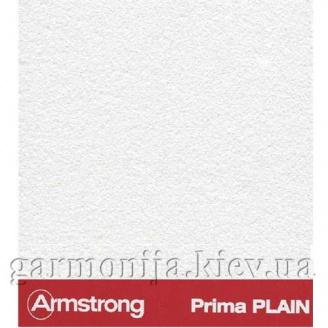 Плита Armstrong Prima Plain Tegular 600х600х15мм