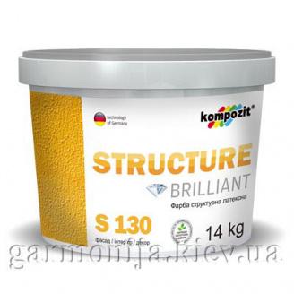 Структурная краска S130 Kompozit 14 кг