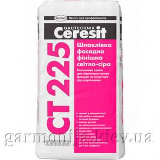 Шпаклівка Ceresit CT-225 цементна фасадна 25 кг