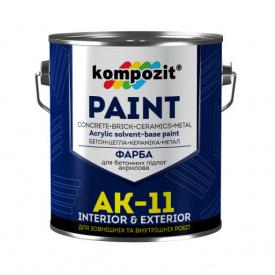 Краска для бетонных полов АК-11 Композит База -С 2,8 кг