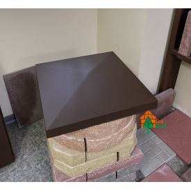 Крышка колпак для забора Прямая коричневая 450х450 мм