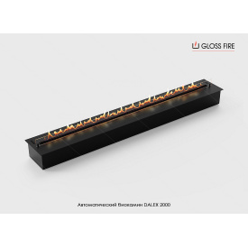 Автоматический биокамин Dalex 2000 Gloss Fire (dalex-2000)