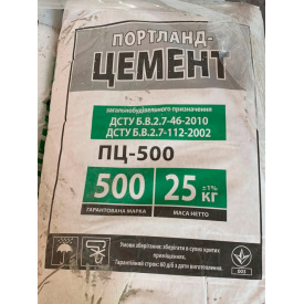Цемент М 500 25 кг
