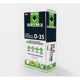 Стяжка цементная высокопрочная WALLMIX D-35