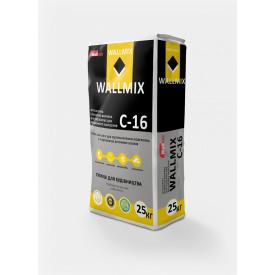 Штукатурка цементно-известковая для газоблока для машинного нанесения WALLMIX C-16