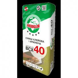Клей для теплоизоляции ANSERGLOB BCX 40 (25 кг)