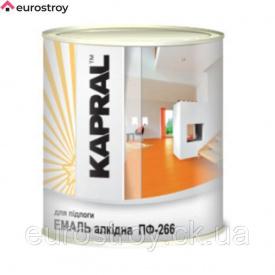 Эмаль ПФ-266 д / пола Kapral красно-коричневая 0,9 кг