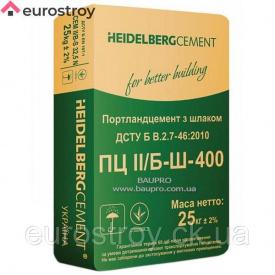 Цемент ПЦ II/Б-Ш-400 5 кг УкрЦемент